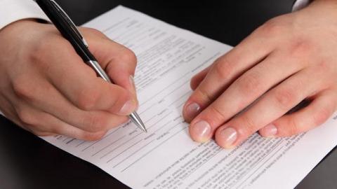 Депутаты приняли регламентирующий передачу имущества в концессию документ
