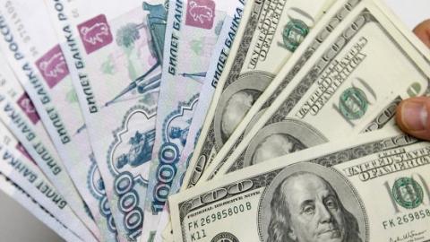Банк РФ объявил официальные курсы доллара иевро на25апреля