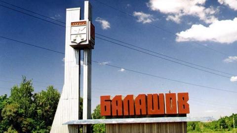 Балашовские депутаты приняли отставку главы района Александра Мельникова