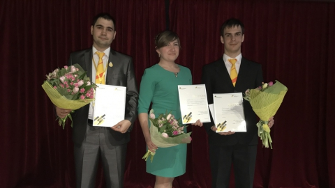 Молодые специалисты Саратовского НПЗ стали призерами НТК