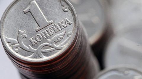 Жительница Маркса купила у мошенника железные монеты за четыре тысячи