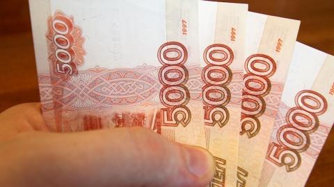 Грабитель отобрал у саратовца 20 тысяч рублей