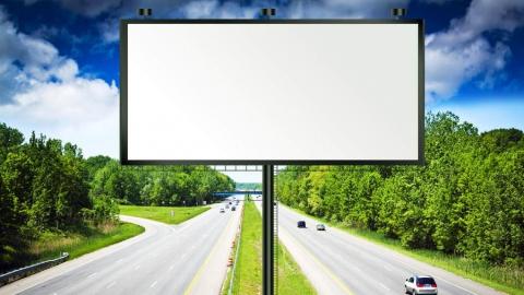 В Балаково задержан похититель рекламного щита