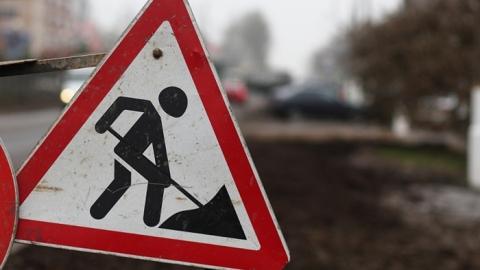 В Саратове улицу Пугачева перекроют из-за работ энергетиков