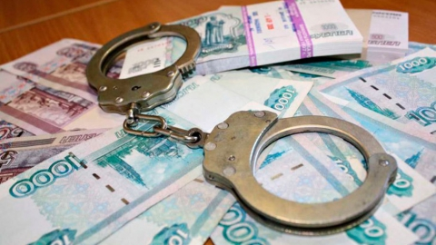 В Ершове директора ООО оштрафовали на 150 тысяч за покушение на мошенничество