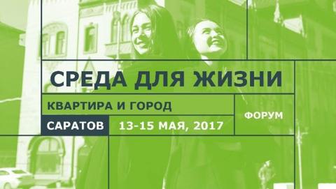 Николаю Новичкову понравилась идея с ящиком для предложений на Привокзальной площади