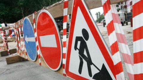 Из-за работ энергетиков перекроют улицу Рахова