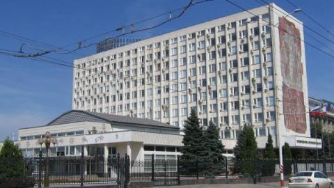 Валерий Радаев освободил Александра Максимова от должности министра
