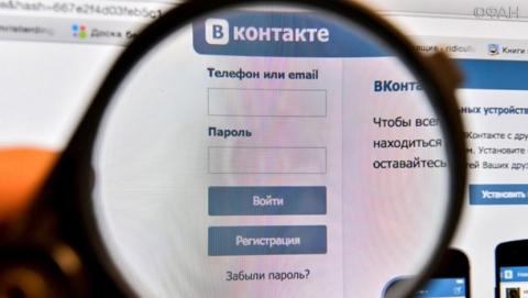 Росгвардия будет мониторить соцсети для предотвращения террористических угроз