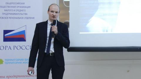 """""""Ростелеком"""" провел в Саратове конференцию по информационной безопасности"""
