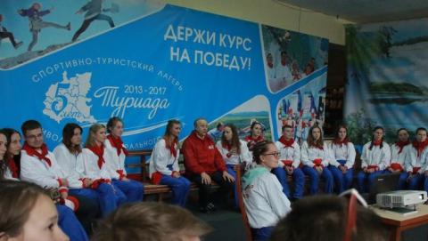 Участники Туриады-2017 презентовали Валерию Радаеву новые турмаршруты
