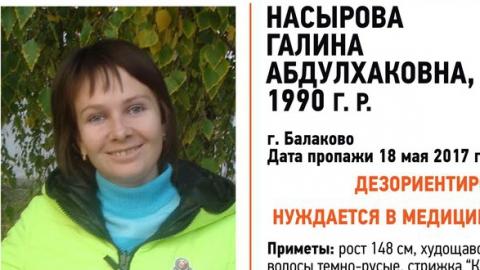 В Балаково ищут девушку в белой ветровке