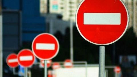 В Саратове перекроют пять улиц из-за работ энергетиков