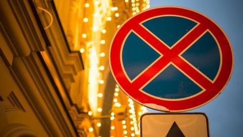 На Большой Горной запретят парковку авто на время работ по благоустройству