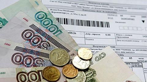 Саратовские граждане смогут сэкономить наплате зажилье до16 процентов