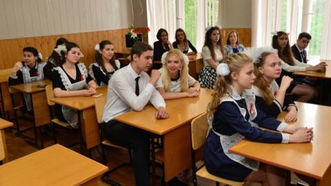Из саратовских школ в этом году выпустятся 8,9 тыс одиннадцатиклассников