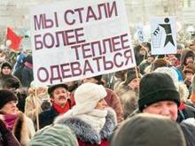 Закон о митингах вынесен на заседание комитета облдумы