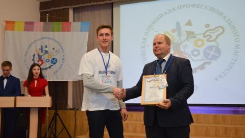 В колледже СГТУ наградили победителей Всероссийской олимпиады профмастерства