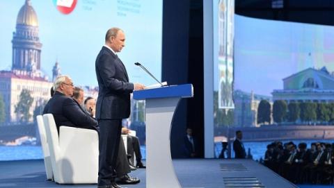 Радаев примет участие вработе международного финансового форума вПетербурге