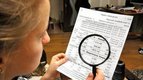 В Саратове ТСЖ незаконно выставило счета за ЖКХ на сумму 1,4 млн руб