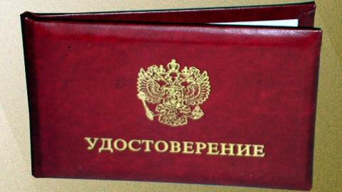 Два сельских депутата вКарачаево-Черкесии лишены полномочий