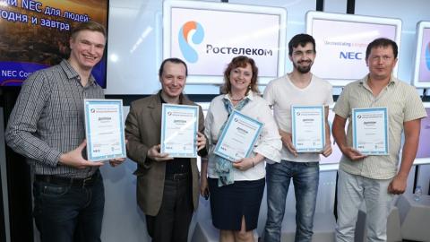 """""""Ростелеком"""" и NEC подвели итоги VI международного конкурса журналистов и блогеров"""
