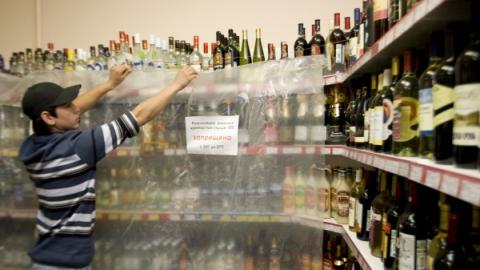 ВДень молодежи запретят реализацию алкоголя