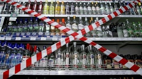 ВСаратове вДень молодежи несколько магазинов продавали спиртное