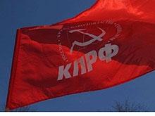 Осужден похититель имущества КПРФ