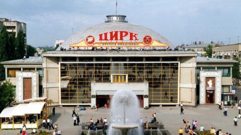 Саратовский цирк отреставрируют к концу 2017 года