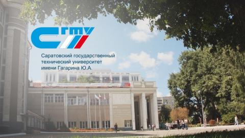 """СГТУ откроет на базе Физико-технического лицея №1 подразделение центра """"ТехнариУМ"""""""
