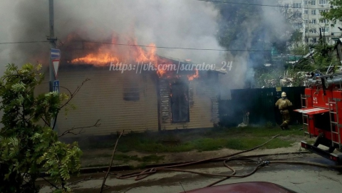 В центре Саратова произошло возгорание в жилом доме