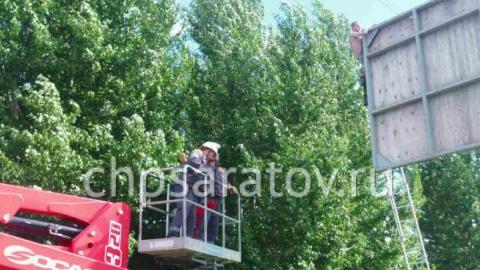 Рабочий пострадал от удара током в Балаково