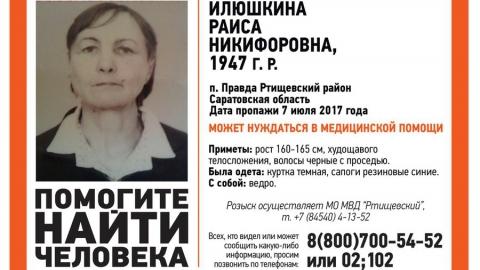 В Ртищевском районе в лесу потерялась Раиса Илюшкина