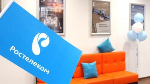 """В розничной сети """"Ростелекома"""" стартуют продажи услуг для B2B клиентов"""