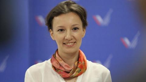Анна Кузнецова займется вопросом спасения детей из турецкой тюрьмы