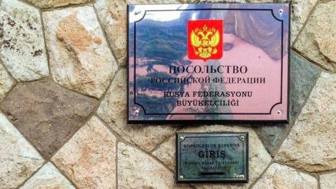 Посольство России в Турции попросило депортировать детей из тюрьмы в родную страну