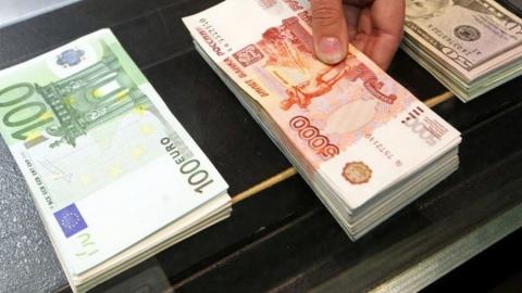Евро подорожал на 78 копеек по отношению к рублю