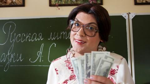 Заведующая детсадом получила условный срок за аферу с зарплатой