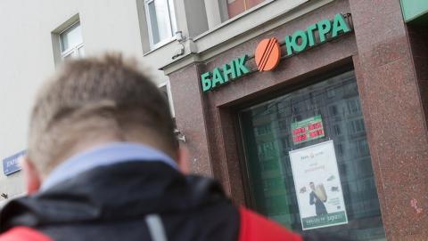 """Возмещение саратовским вкладчикам """"Югра"""" производит банк ВТБ24"""