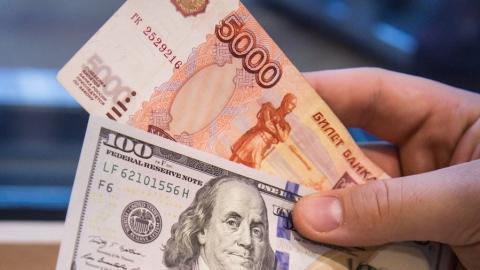 Эксперты ждут от российского рубля укрепления