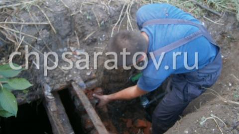Убитого саратовца выкинули в выгребную яму