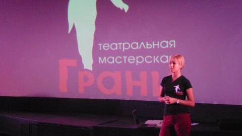 В Саратове стартовал цикл открытых лекций об истории театра
