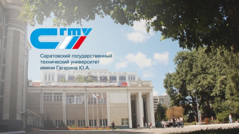 Испытательный лабораторный центр СГТУ получил международную аккредитацию