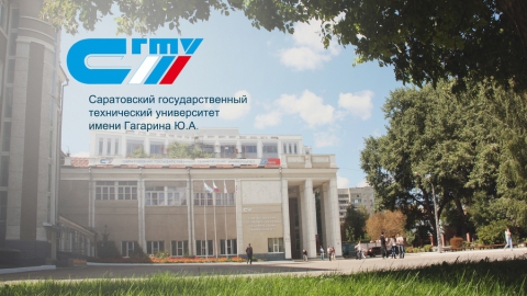 Разработка ученых СГТУ вошла в число лучших изобретений России