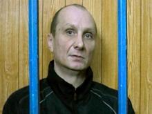 Издевавшийся над жертвой преступник пойман спустя  девять лет