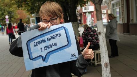 """""""На улицах Саратова"""" любимый город поздравили с Днем рождения"""