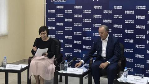 Валерий Радаев поблагодарил президента за оказанное ему доверие