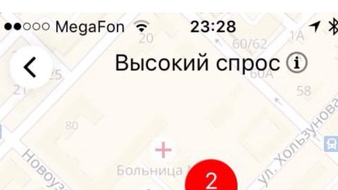 Саратовские таксисты в два раза подняли цены на услуги из-за хаоса в городе