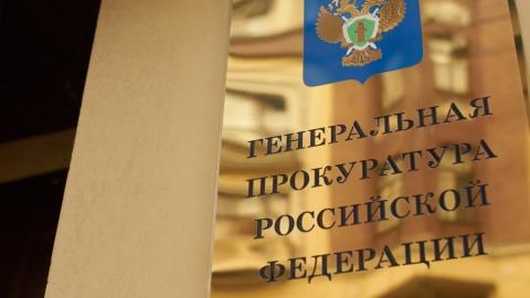 В Саратове восемь иностранцев предстанут перед судом за попытку сбыта трех килограммов героина